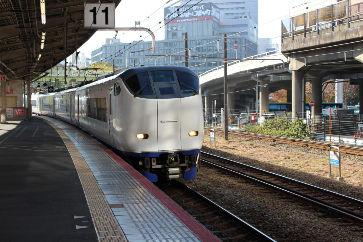 How to Travel in Japan: JR West Rail Pass